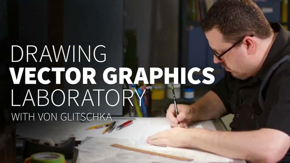آموزش طراحی آزمایشگاه گرافیک برداری