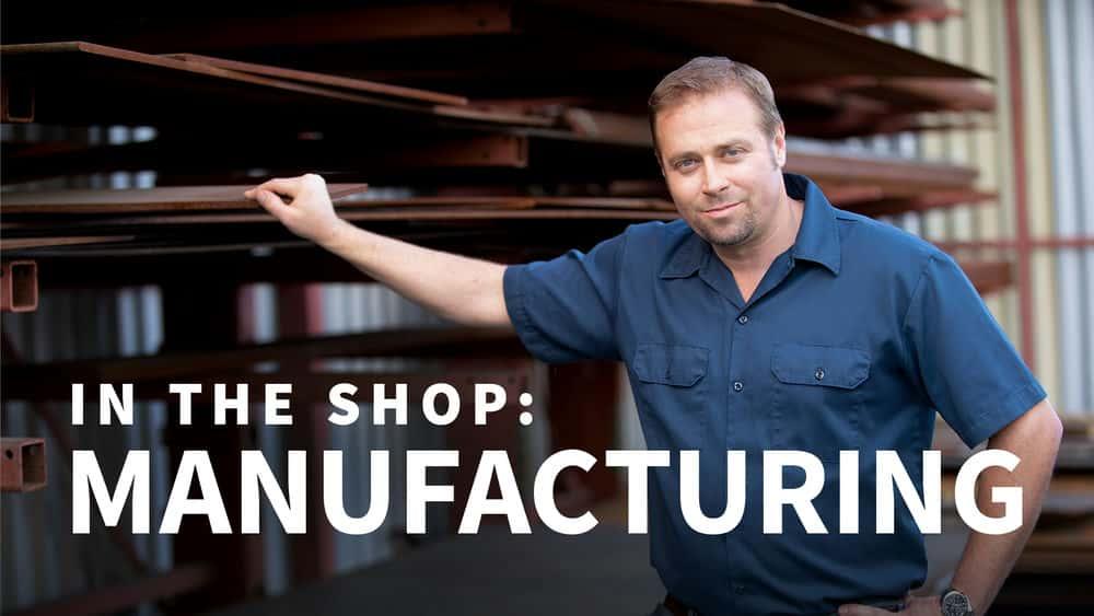 آموزش در فروشگاه: تولید
