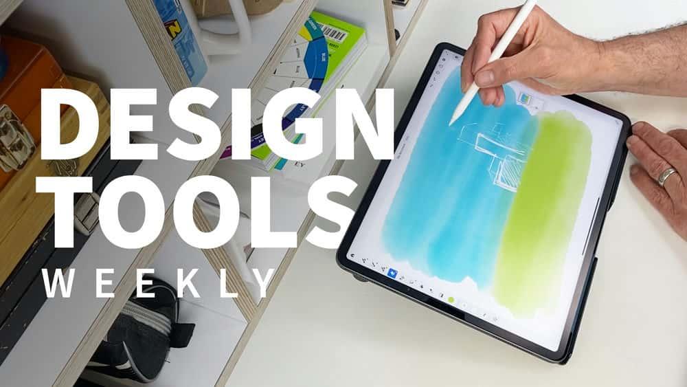 آموزش هفتگی ابزارهای طراحی