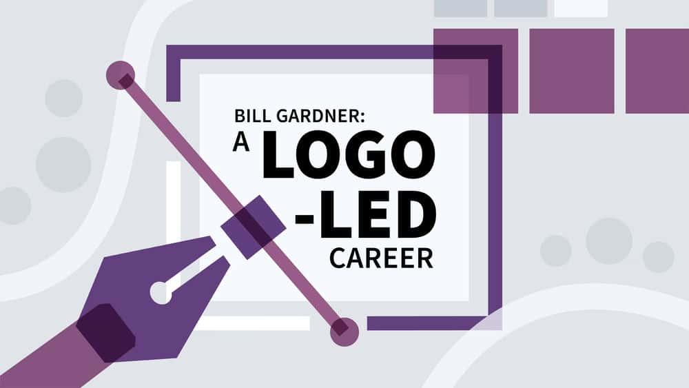 آموزش بیل گاردنر: شغلی با لوگو رهبری
