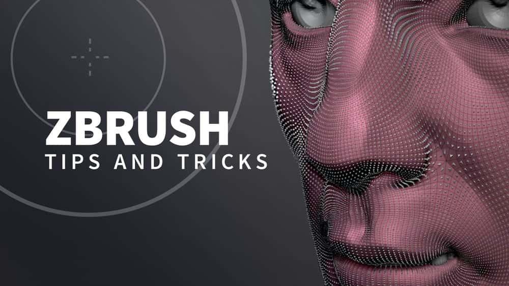 آموزش ZBrush: نکات و نکاتی