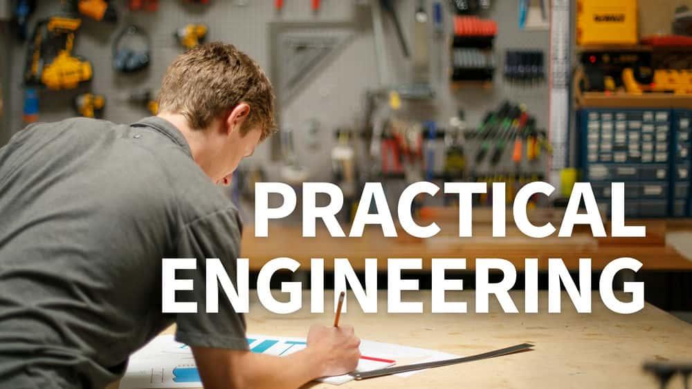 آموزش مهندسی عملی