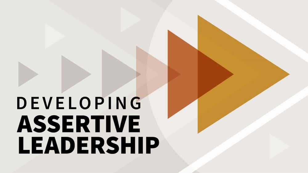 آموزش توسعه رهبری قاطع