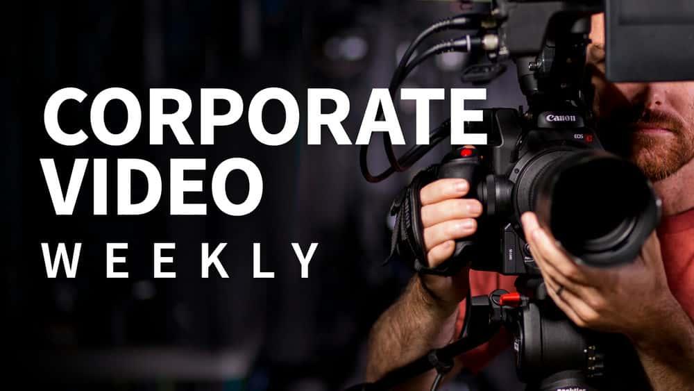 آموزش ویدیوی شرکتی