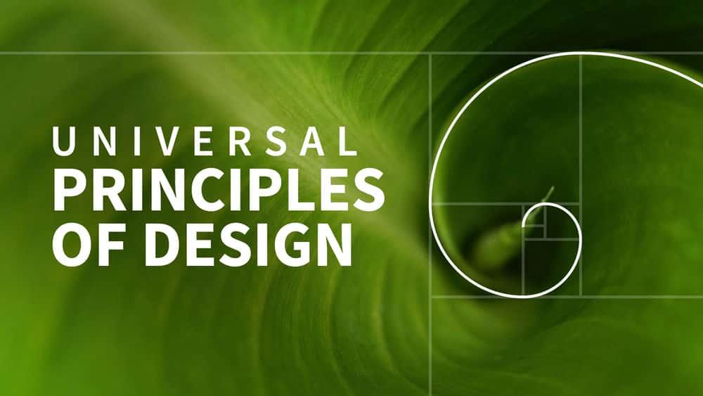 آموزش اصول جهانی طراحی