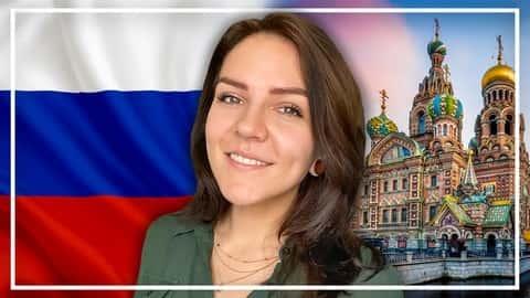 آموزش دوره کامل روسی: یادگیری زبان روسی برای مبتدیان
