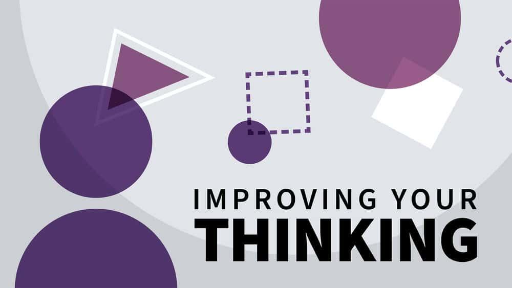 آموزش بهبود تفکر خود