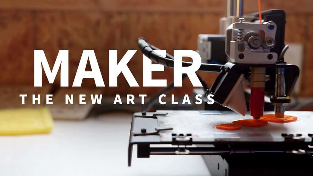 آموزش سازنده: کلاس هنر جدید