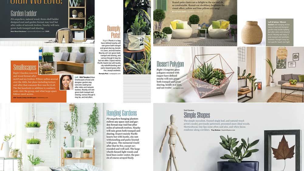 آموزش طراحی مجله شروع به اتمام است: صفحات داخلی