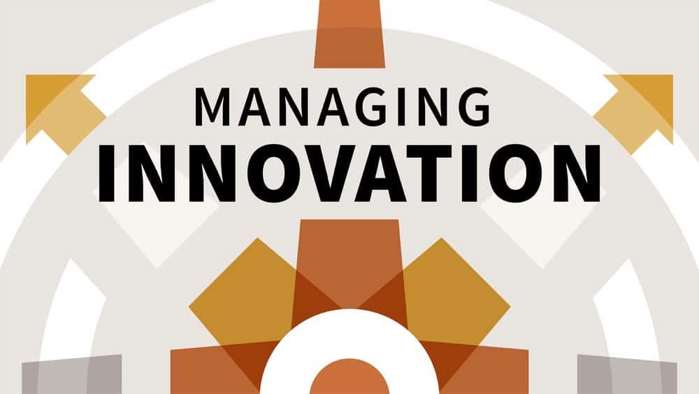 آموزش مدیریت نوآوری