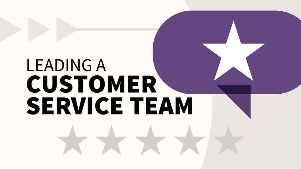 آموزش هدایت تیم خدمات مشتری
