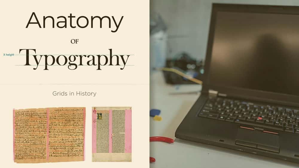 آموزش تایپوگرافی: شروع کار