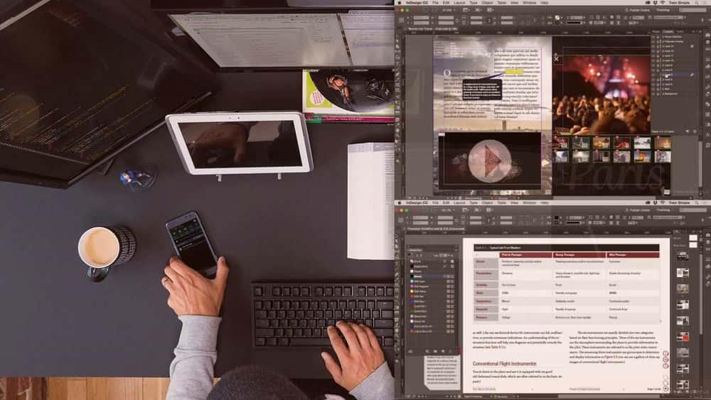 آموزش InDesign CC مستندات مسترینگ