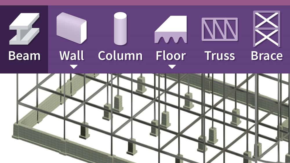 آموزش Revit: یک ساختمان تجاری چند تجاری را طراحی کنید