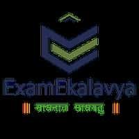 Exam Ekalavya
